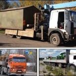 Перевозка гаражей, негабарит, бытовки, вагончики, Челябинск
