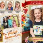 Фотоальбомы детские сады, школы PRO, Челябинск
