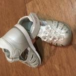 Продам ортопедические сандали на девочку, Челябинск