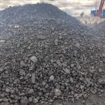 Уголь каменный, Челябинск