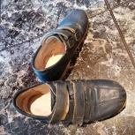 Ботинки ортопедические для мальчика 37 р, Челябинск