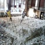 Демонтаж бетонных конструкций, Челябинск