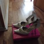 белые туфли р. 36 натуральная кожа, Челябинск