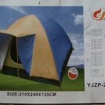 Палатка двух(трех) местная, Челябинск