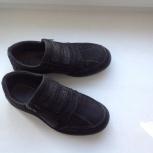 Продам туфли детские на мальчика, Челябинск