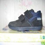 Ботинки синие, Челябинск