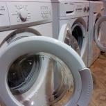 Автоматические стиральные машины большой выбор, гарантия до года, Челябинск