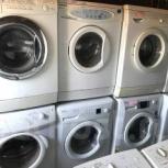 Продажа стиральных машин после капремонта в мастерской, Челябинск