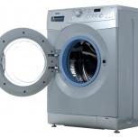Возьму стиральную машину, Челябинск