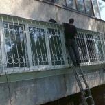 Решетки доступные каждому, Челябинск