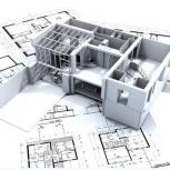 Строительное обследование гражданских зданий, Челябинск
