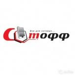 Ремонт сотовых телефонов, планшетов, ноутбуков, Челябинск