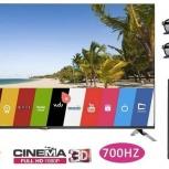 Новый,бело-золотой телевизор SMART TV LG42lb671v 107см,WI-Fi, Челябинск