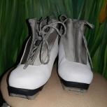 Ботинки лыжные на защёлке, Челябинск
