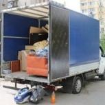 Газель грузчики переезд, Челябинск