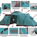 Палатка кемпинговая Вrest 6 Тramp, Челябинск