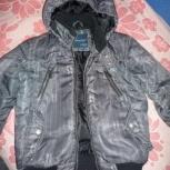 Куртка осень р-р 128 см, Челябинск