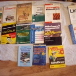 Справочники 15 штук Всё для компьютер, Челябинск