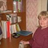 Репетитор по товароведно-коммерческим дисциплинам, Челябинск