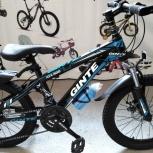 Велосипед скоростной 20д (6-9лет), Челябинск
