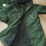 Парадная армейская куртка + парадная офиска новое, Челябинск