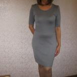 Платье, 44-46, Челябинск