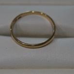 Кольцо обручальное, Челябинск