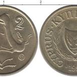 4 монеты Кипра вместе, Челябинск