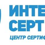 ХАССП, Сертификация., Челябинск