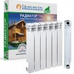 Алюминиевые радиаторы отопления Lammin ECO AL-500, Челябинск