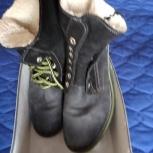 ботинки   замша, Челябинск