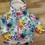 Теплая куртка Next весна/осень, Челябинск