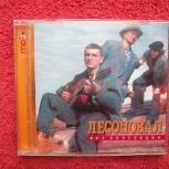 """Диск MP 3 -гр."""" Лесоповал """"(9 альбомов), Челябинск"""