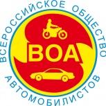 Аварийный комиссар, экспертиза и юридические услуги, Челябинск