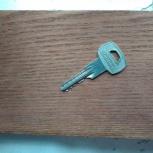 Найден ключ, Челябинск