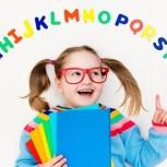 Английский язык для детей 4-12 лет, Челябинск