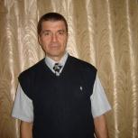эксплуатация объект. детский сад, кафе, салон, магазин., Челябинск