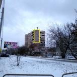 Рекламное место на стене дома, Челябинск