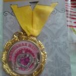 медаль, Челябинск