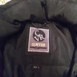 Куртка-пуховик Conver., Челябинск