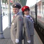 Курсы проводников пассажирских вагонов, Челябинск