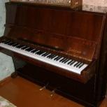 Бесплатно заберем пианино- фортепиано, Челябинск