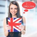 Курсы английского языка - Бостон клуб - Репетитор по английскому, Челябинск