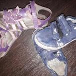 Детская обувь, Челябинск