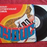 """Пластинка - рок-группа """" Puhdys """" (Пудис), Челябинск"""