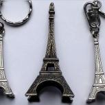 Брелок Париж Франция Оригинал, Челябинск