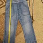 Продам джинсы новые, Челябинск