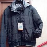 Куртка мужская весна, Челябинск