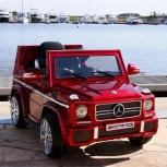 Детский электромобиль Mercedes-Benz g65 Лицензия Cheri, Челябинск