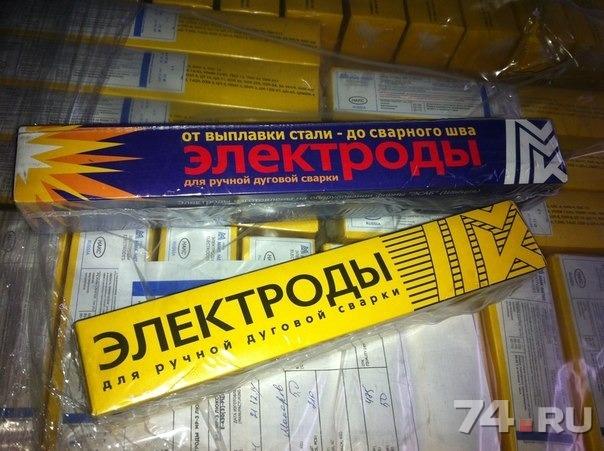 Куплю электроды сварочные частные объявления омск подать объявление абакан тв